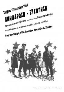 poster_zap[1]
