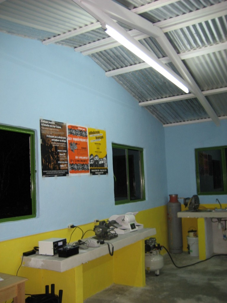 08 Laboratorio zapatista de protesis dental Caracol I Realidad Chiapas Mexico